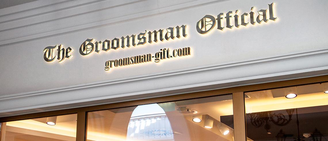 Groomsman-gift.com